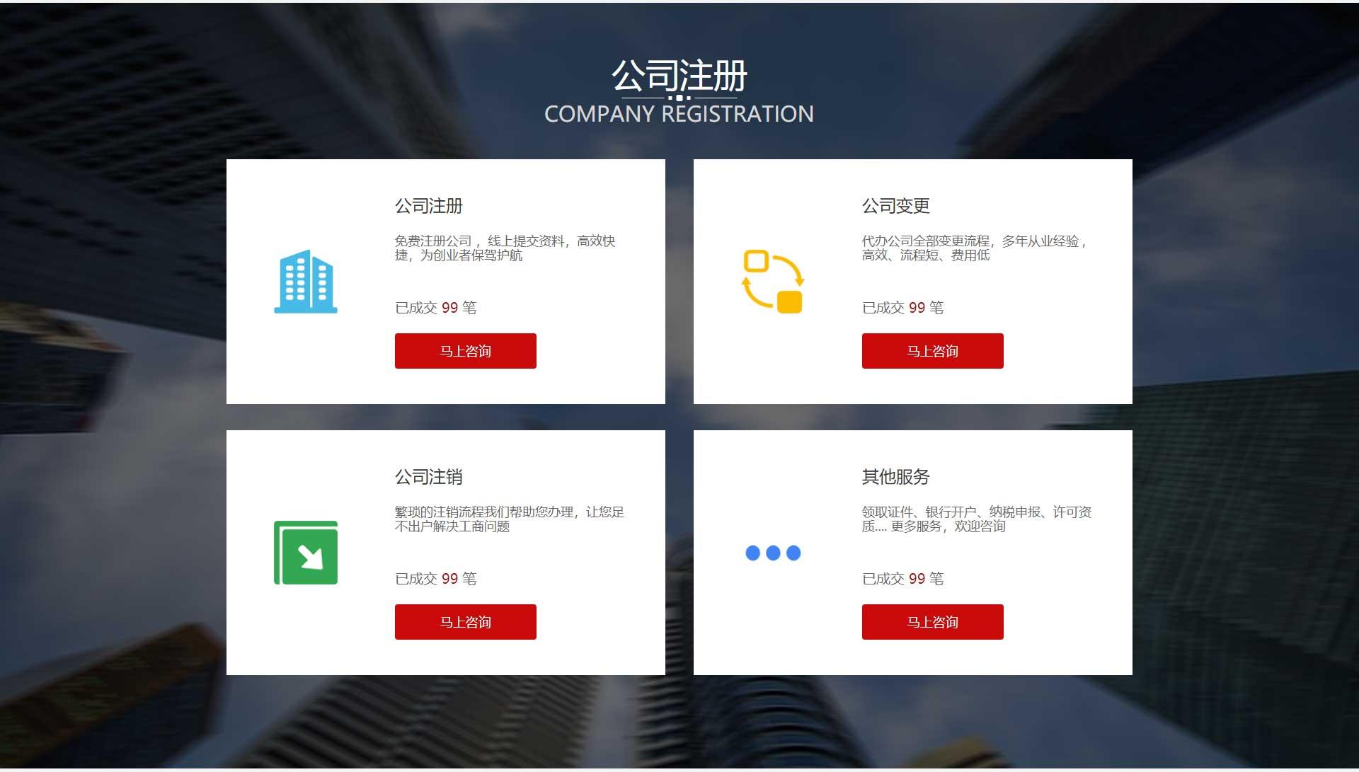 云南生隆财务公司注册服务