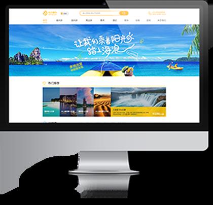 旅游网站系统